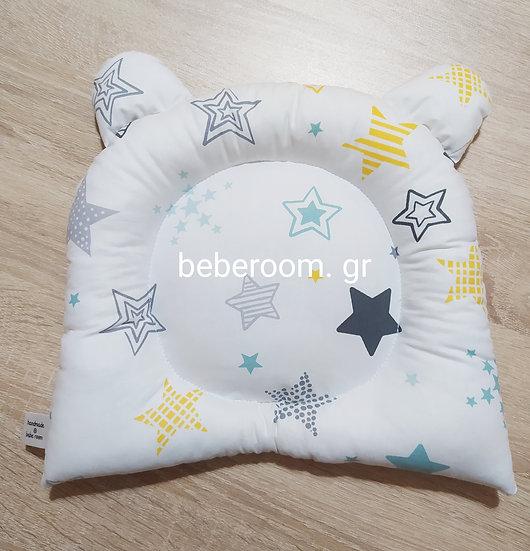 Μαξιλαράκι Ύπνου <<colours of stars>>Με Αυτάκια