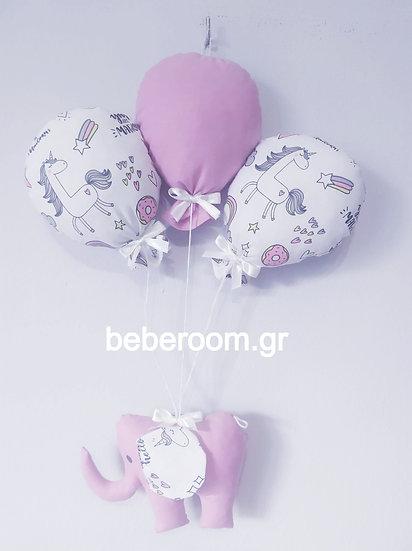 Κρεμαστό τοίχου Ελεφαντάκι με μπαλόνια
