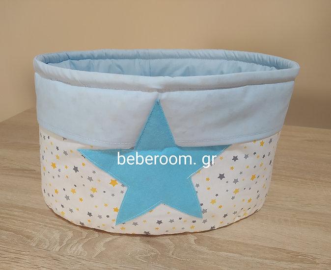 Πάνινο Καλάθι  Καλλυντικών Μπάνιου  Yellow & Grey Stars
