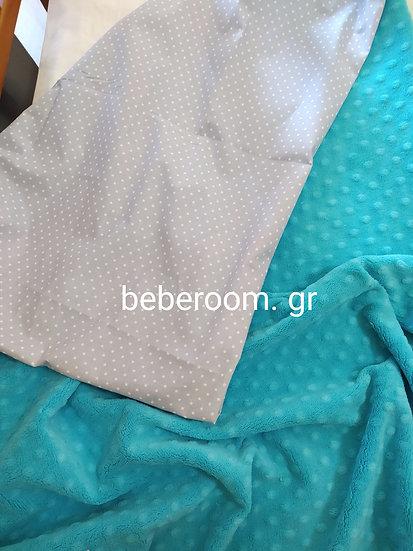Κουβερτούλα Αγκαλιάς  2πλής  Όψεως  minky  <<aqua - γκρι με μικρό αστεράκι>>