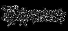Green Logo for Website.png