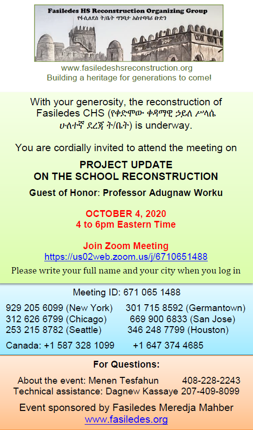 fasiledes reconstruction meeting  flyer.