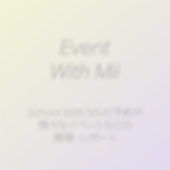 eventwithmii_2.png