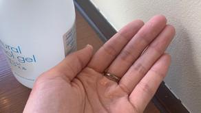 手荒れがひどい…敏感肌さん向け除菌アイテムをご紹介