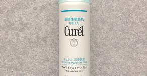 日焼け後の肌や冷房による乾燥に!キュレルのスプレーのミスト具合が最高です。