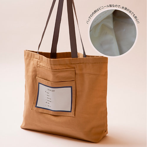 MY TO DO LIST BAG(beige)