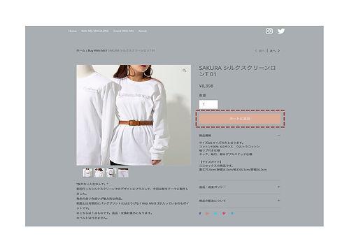 商品詳細.jpg