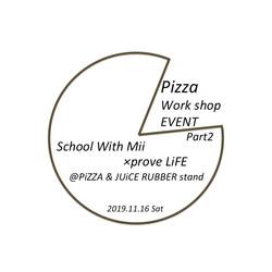 School With Mii #2