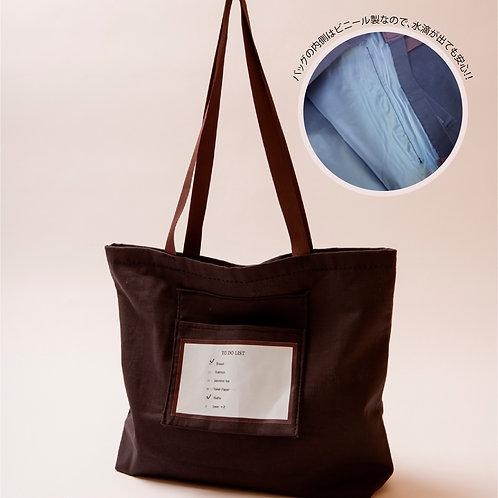 MY TO DO LIST BAG(gray)