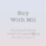 buywithmii.png