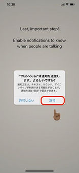 clubhouse-hou-to-use-202101-010.jpg