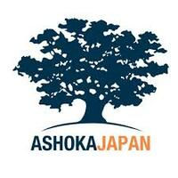 Ashoka ロゴ.jpg