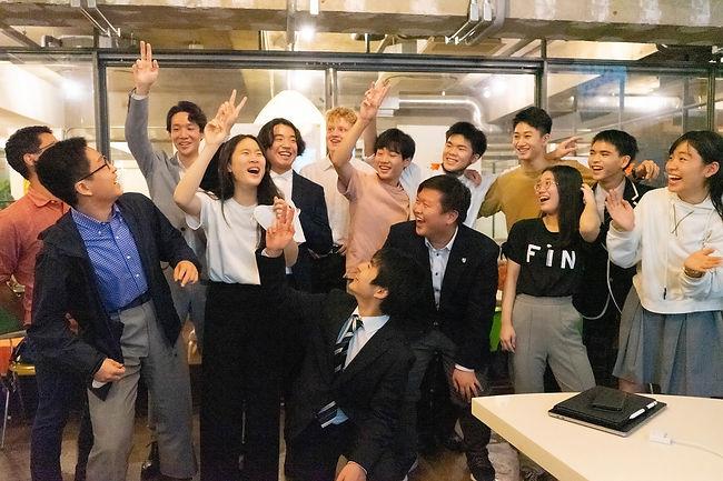 KJYC Tokyo Program II.jpg