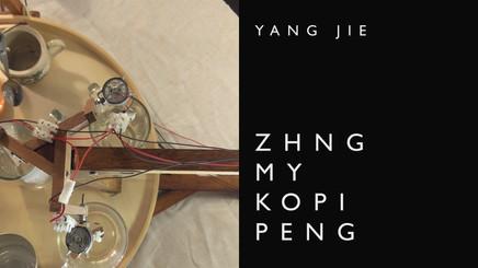 Zhng My Kopi Peng