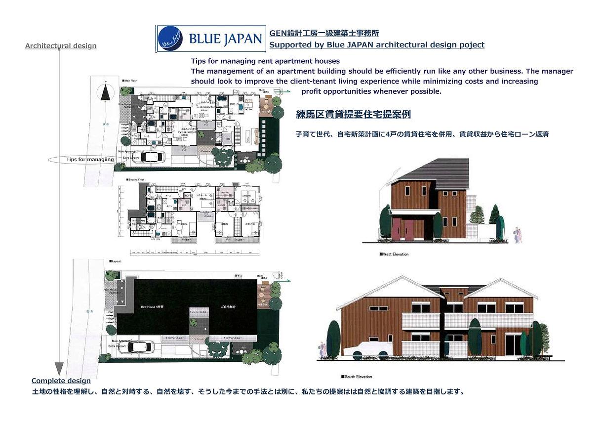 上石神井賃貸併用住宅.jpg