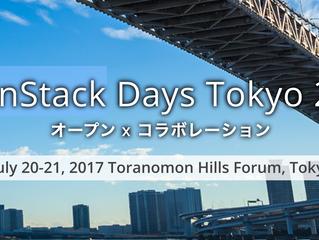 OpenStack Days Tokyo 2017にブロンズスポンサーとして参加
