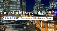 OpenStack Days Tokyo 2016に協賛します