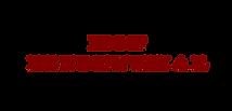 logo serie 1.png