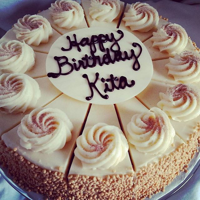 #sweechefpastry #sweetchefpastries #birthday #pumpkincake #creamcheeseicing #cinnamonsugar #rosettes