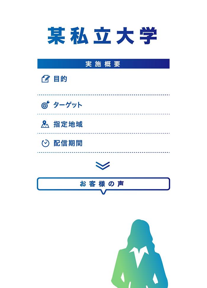 不動産01.png