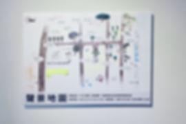 20200601-原味共玩空間-DSC_6927.jpg