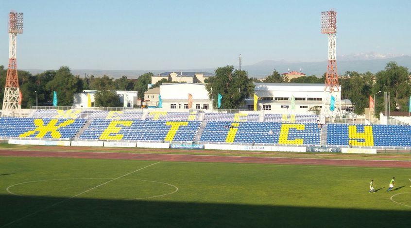 Стадион Жетысу Талдыкорган