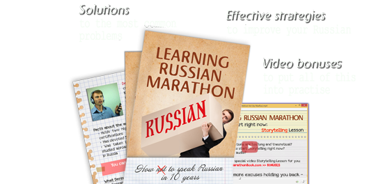 learning russian marathon book available on amazon