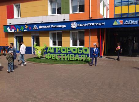 6-я Всероссийская конференция ЦМИТ