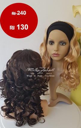 פאות לנשים ותוספות שיער - רבקה זהבי