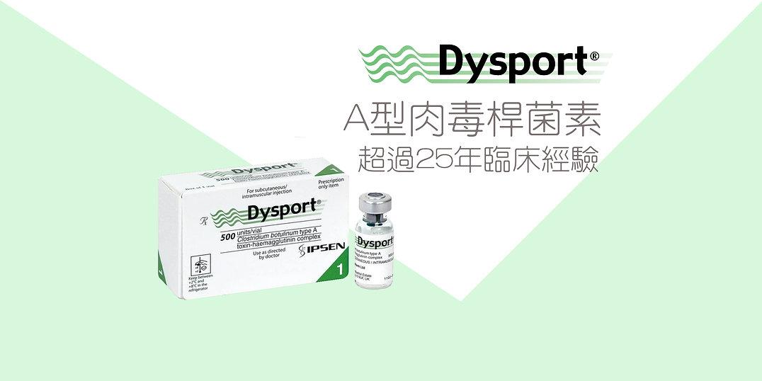 Dysport Banner