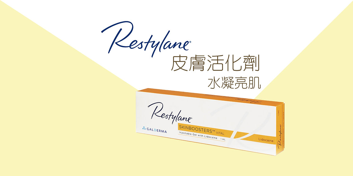 Restylane Skinboosters_Banner.jpg