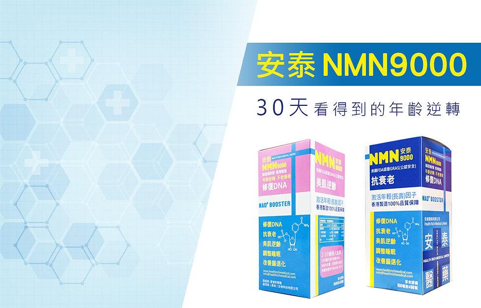 NMN_Banner 1.jpg