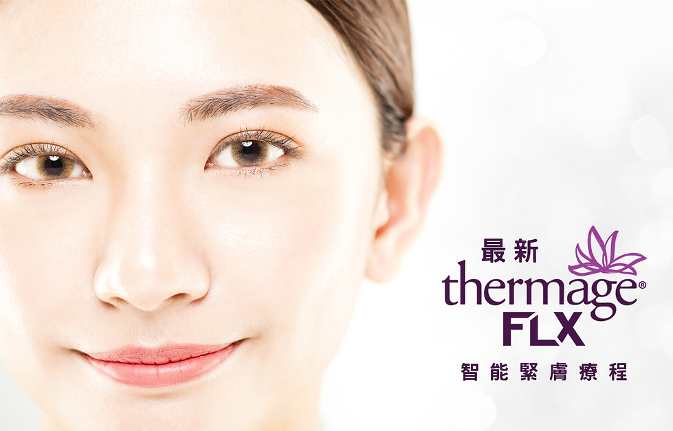 Thermage FLX_Banner 1.jpg