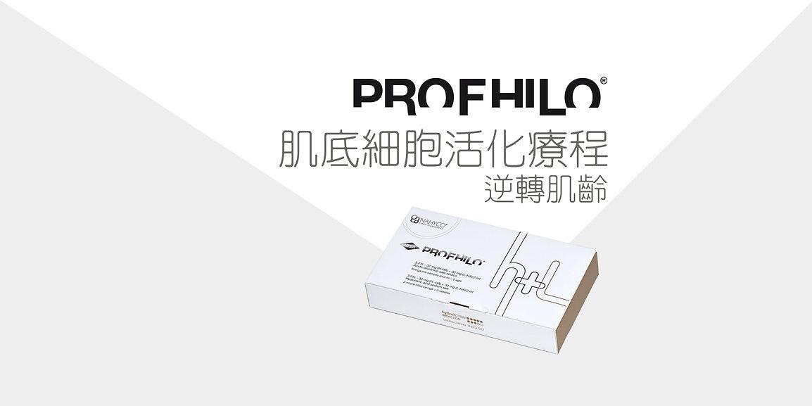Website Cover_PROFHILO.jpg