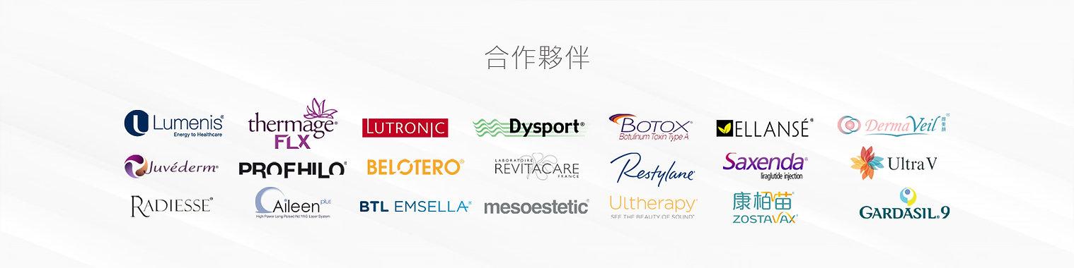 Website_Main Page_Partner_Banner.jpg