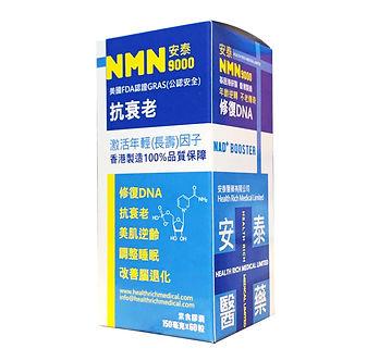 NMN_Blue.jpg