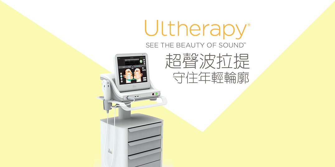 Ultherapy Banner.jpg