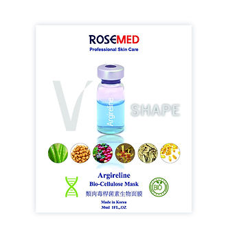 Rosemed Bio-Cellulose Moisture & Firming