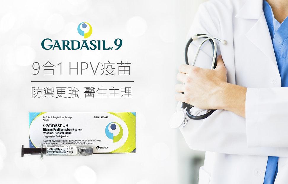 HPV_Banner.jpg