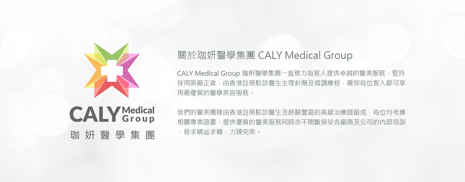 Website_Main Page_CALY_Banner.jpg