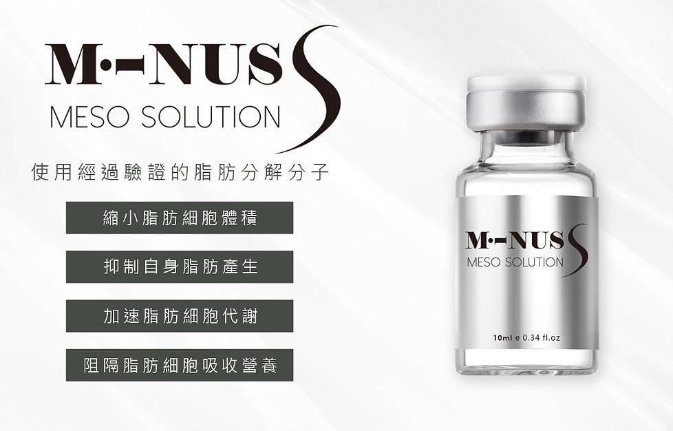 Minus S Solution_Banner_2.jpg