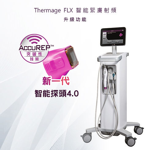 Thermage FLX_Banner 4.jpg