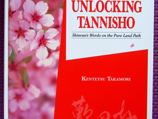 The Impact of Unlocking Tannisho