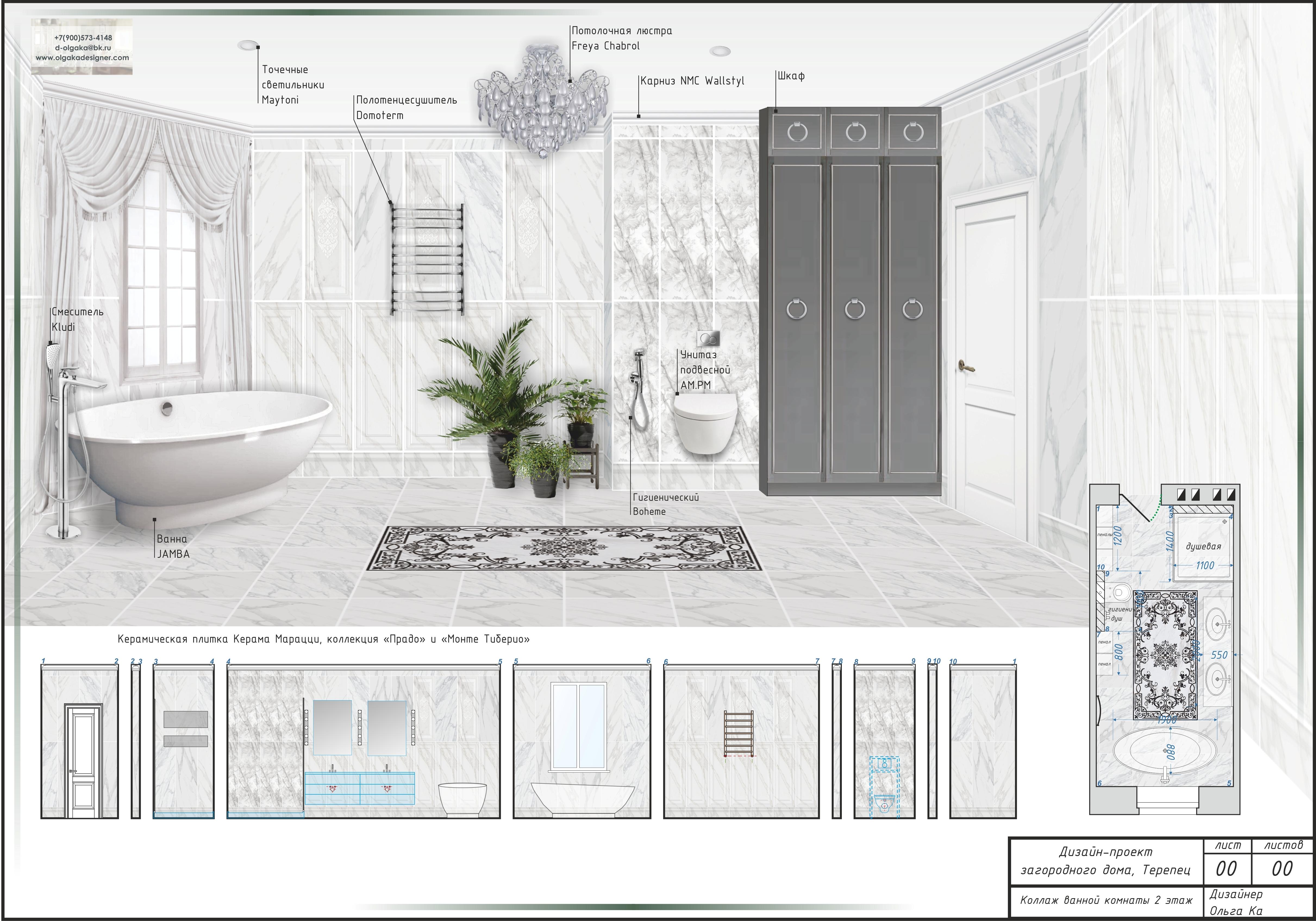 КОЛЛАЖ ванная 2эт. 2 №134
