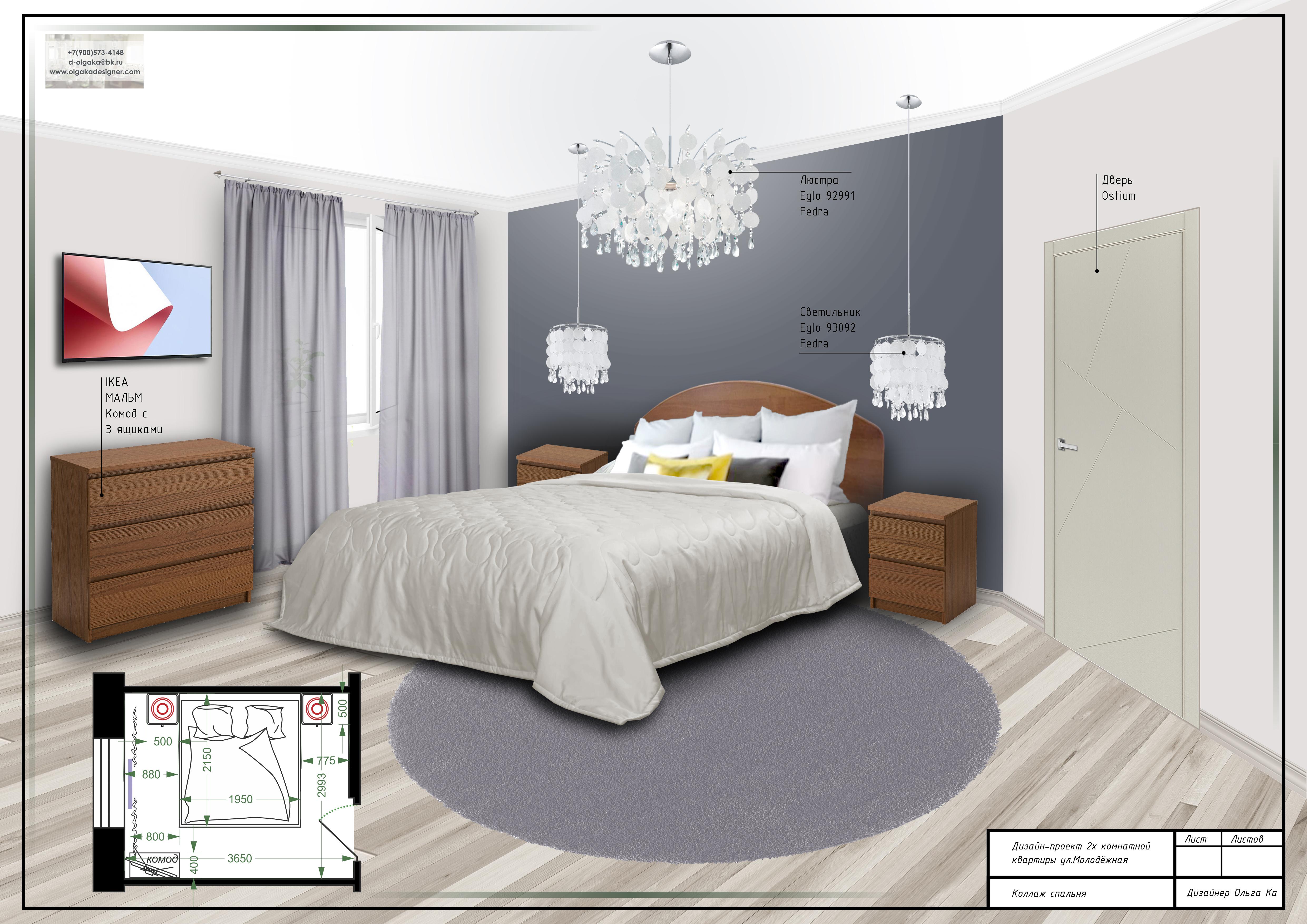 Коллаж спальня