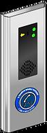 DK2560_İnterkom-01.png