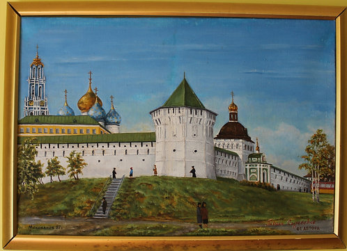 Oil painting on canvas, The Trinity Lavra of St. Sergius (Russian monastery)