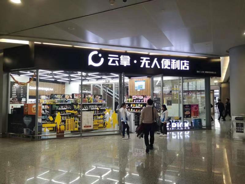 Shanghai_C