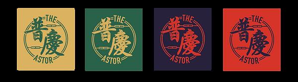 ASTOR logo colors png-02.png