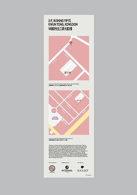 dtby_-BE_THERE_2-Design_Festival-Ron_Wan